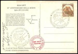 Elia Liut