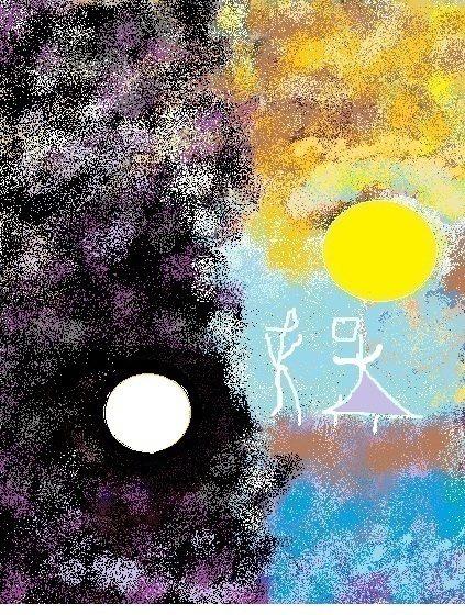 sol versus luna por carmen váscones